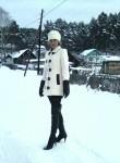 Lena, 44  , Gorno-Altaysk