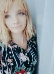 Marina, 19, Krasnyy Luch