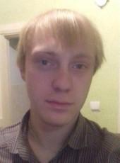 Lesha, 26, Russia, Moscow