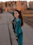 Lesya, 18, Shadrinsk