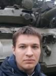 Артём, 19 лет, Емельяново