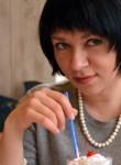 Юлия, 41 год, Böblingen