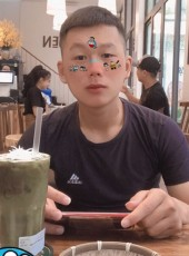 Thành Doanh, 19, Vietnam, Hanoi