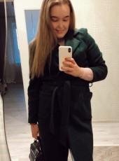 Mariya, 18, Russia, Kazan