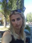 Mariya, 30  , Rakitnoye
