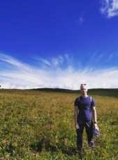 Rodion, 22, Russia, Krasnodar