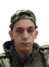 Vitaliy, 26, Russia, Pskov