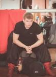 Я Дмитрий ищу Девушку от 19  до 25
