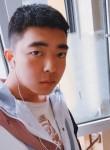 瑞琛吴貅, 20, Taiyuan