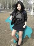 Arkadiy, 19, Moscow