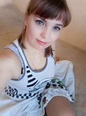 Tatyana, 38, Russia, Yekaterinburg
