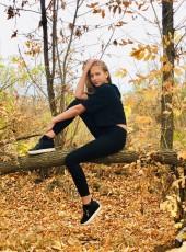 Lera, 19, Russia, Saratov