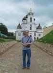 Evgeniy, 63, Dmitrov