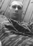 Митяй, 30 лет, Нижний Новгород