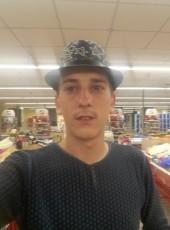 Алексей, 24, Україна, Кременчук
