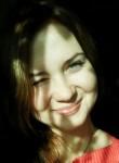 Екатерина - Кемерово