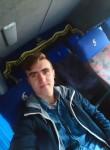 Igor, 22, Oleksandriya