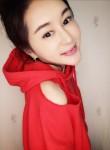 Anna, 30  , Harbin