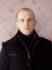 Bиталя, 27, Россия, Юрга