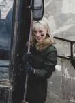 Anastasiya, 26, Khabarovsk