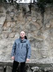 Denis, 33, Russia, Penza