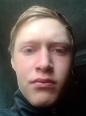 Sergey, 19, Russia, Mogocha