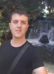 Дима Коломиец, 26, Khrystynivka