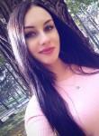 Irina, 29, Bishkek