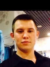 aleksey, 23, Russia, Chelyabinsk