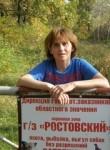 Alena, 48, Rostov-na-Donu