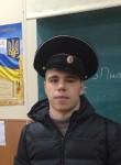 Максим , 18 лет, Київ