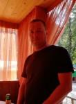 Андрей , 42 года, Казань