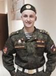 Nikolay, 23  , Zarechnyy (Rjazan)