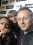 Darya, 33, Saint Petersburg