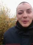 Артём, 22 года, Бийск
