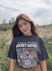 Anastasiya , 19, Russia, Omsk