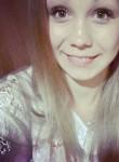 Катерина, 24  , Volodarskiy