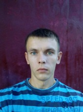 Vadim, 29, Ukraine, Kharkiv