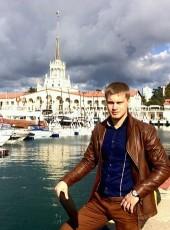DAVID, 26, Russia, Simferopol
