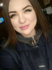 Alyena, 28, Russia, Samara