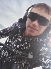 Danilo Lugoviy, 29, Ukraine, Kherson