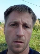 Vlad, 36, Ukraine, Kiev