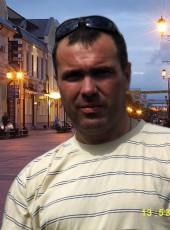 Виталий, 39, Россия, Холм