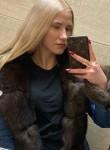 Veronika, 19, Millerovo