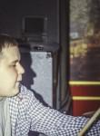 Ruslan, 25, Yevpatoriya
