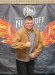 Igor, 54  , Nemyriv