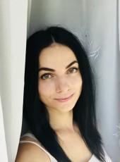 Анна, 26, Ukraine, Rivne