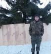 эрик Афанасьев