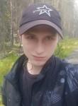 Egor, 25, Tikhvin