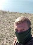 Denis, 22, Kiev